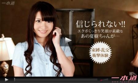 長谷川夏樹をイカセまくる無修正動画の画像
