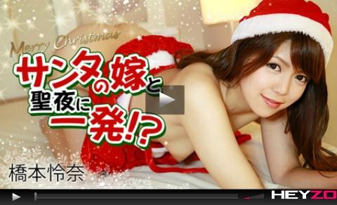 サンタコスの橋本怜奈とセックスする無修正動画の画像