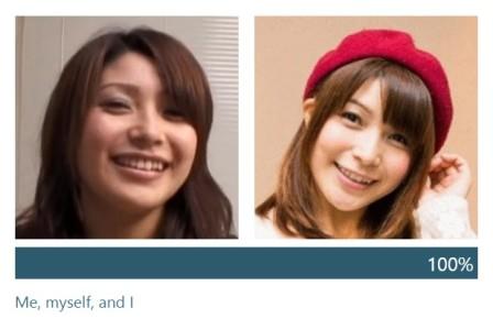 新田恵海と素人図鑑File-07の画像を検証
