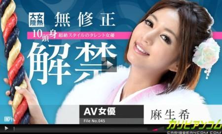 麻生希が薬物中毒者のサインを見せている裏動画の画像