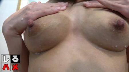 母乳がいっぱい出て白い液体まみれになった美人のおっぱい画像