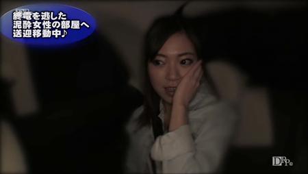 木村美羽が酔っぱらって車で連れて行かれている画像