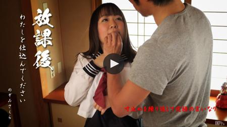 希咲良「放課後に、仕込んでください ~寸止めを繰り返して究極の言いなり~」のサンプル動画再生画像