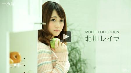 「モデルコレクション 北川レイラ」のサンプル動画再生画像