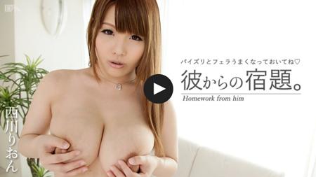 西川りおん「彼からの宿題」のサンプル動画再生画像サンプル動画再生画像
