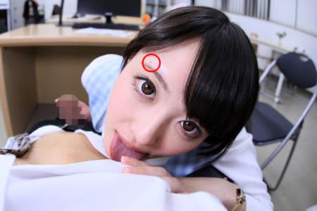 黒木いくみの眉上ホクロ検証画像