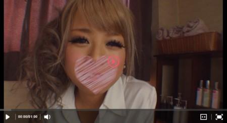 相葉レイカの無修正動画のサンプル再生画像