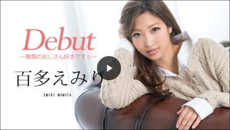 百多えみり(水川スミレ、水稀みり)の無修正デビュー作のサンプル動画再生画像