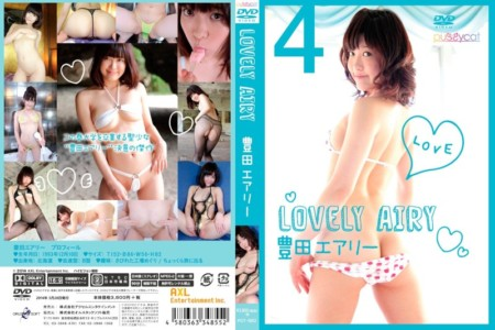 Lovely Airy/豊田エアリー