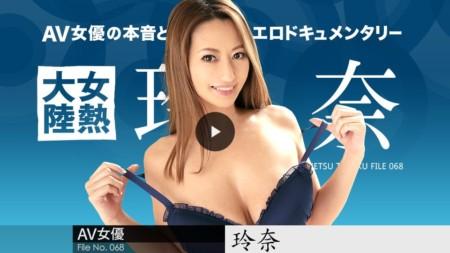 吹石れな(玲奈)の無修正解禁動画のサンプル再生画像